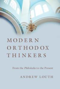 Modern Orthodox Thinkers