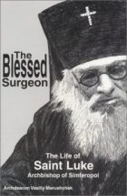 Saint Luke the surgeon